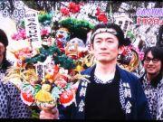 sasuke111