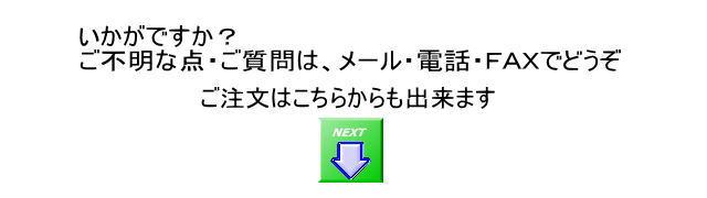 tukuru2.jpg